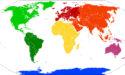 পৃথিবী সূর্য থেকে তৃতীয় গ্রহ এবং একমাত্র জ্যোতির্বিজ্ঞানীয় বস্তু যেখানে জীবন বিরাজমান